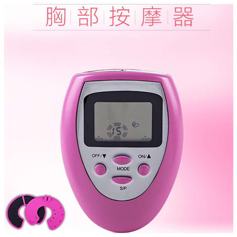 低頻電子美胸健胸按摩儀