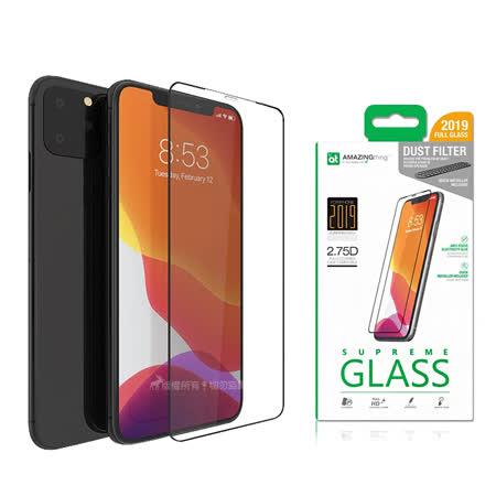 AT iPhone 11 / XR 6.1吋 共用款 2.75D防塵經典滿版 子彈系列9H鋼化玻璃膜(黑) 玻璃保護貼