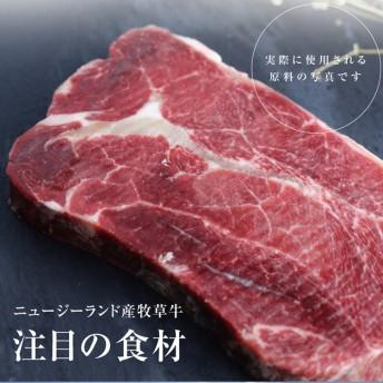 【勝崎-免運直送】紐西蘭銀蕨PS熟成極鮮嫩厚切牛排12片組(150公克/1片)