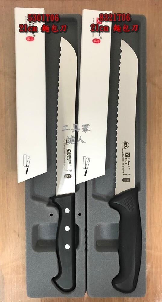 工具家達人 六協 台灣製 高級麵包刀 麵包刀 吐司刀 鋸齒刀 吐司切邊 切邊刀 烘培刀 5301