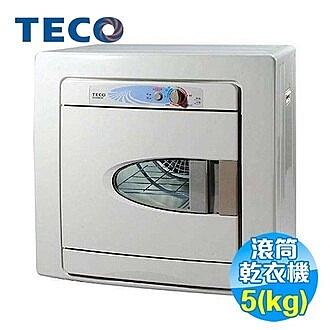 ↙0利率↙TECO東元 5Kg PTC自動溫控 冷熱兩段控制 自動斷電 鍍鋁鋅乾衣機 QD5568NA【南霸天電器百貨】
