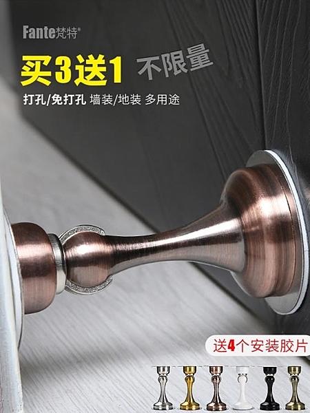 門吸免打孔衛生間強磁吸門器不銹鋼門阻墻吸門檔防撞門碰隱形地吸 8號店