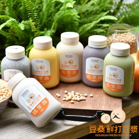 《豆桑鮮作豆漿》全營養搭配任選7罐組(320g/罐)