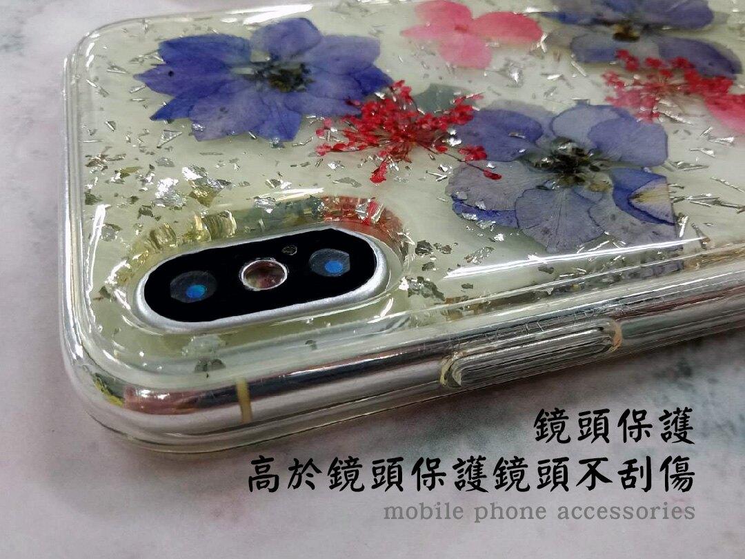 SwitchEasy 真花金箔系列手機殼 iphone i7+/i8+ 保護殼 防摔殼 【概念3C】
