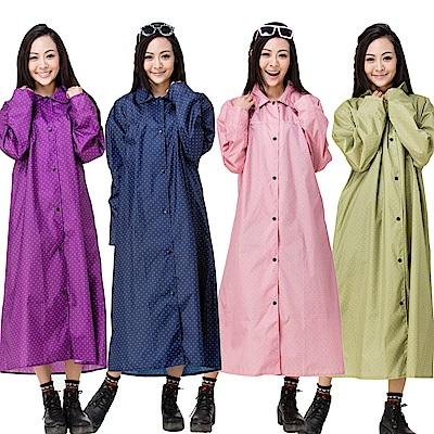 東伸 DongShen 俏麗型日式大衣式雨衣