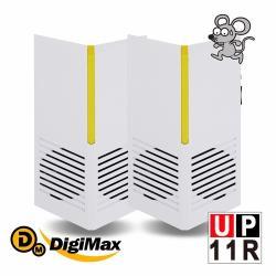 Digimax★UP-11R『台灣神盾』專業式防潮型超音波驅鼠蟲器《超優惠2入組》