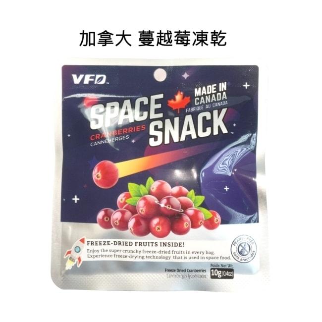 加拿大 蔓越莓凍乾 (六入)