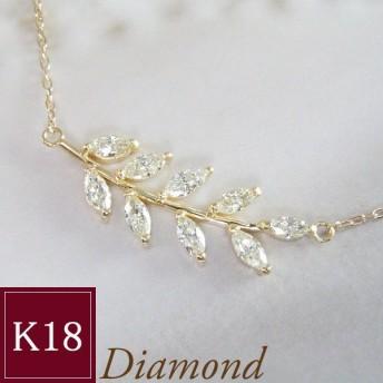 18金 マーキスカット 天然 ダイヤモンド ネックレス k18 計0.45カラット 鑑別書付 3営業日前後の発送予定