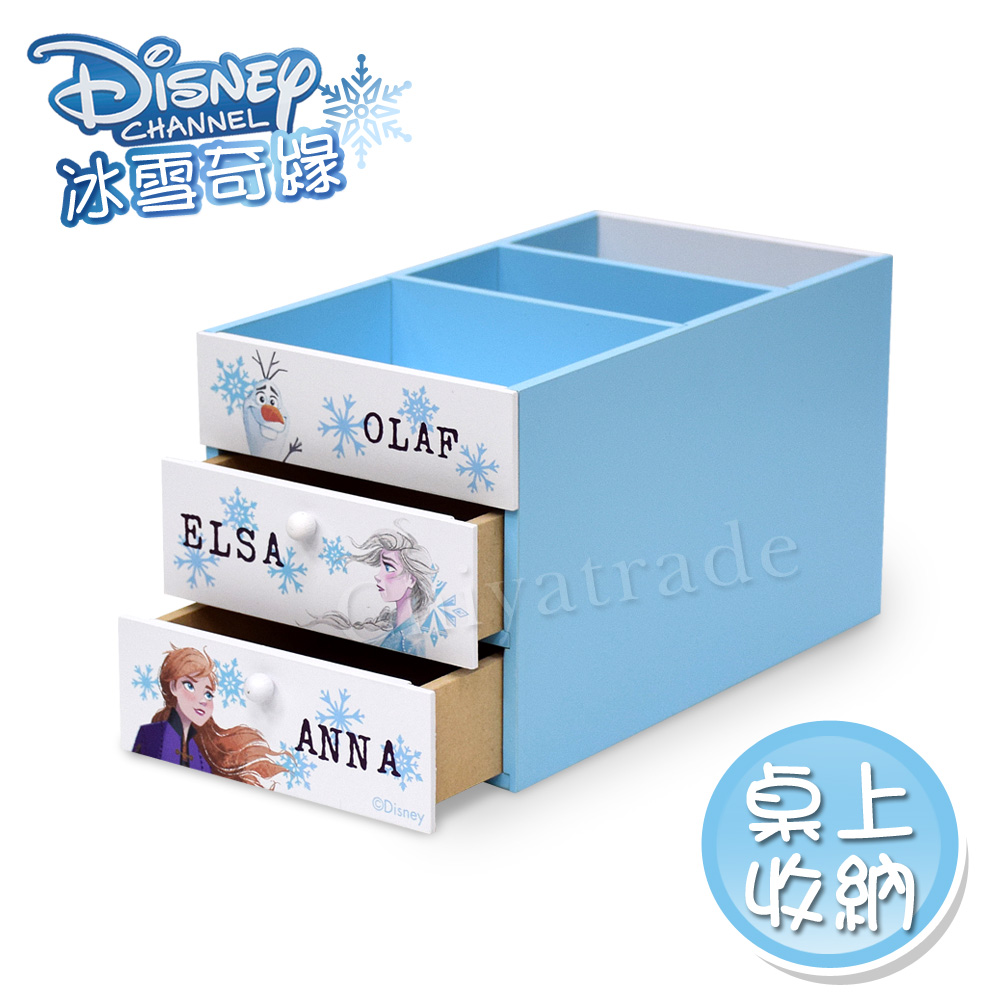【迪士尼Disney】冰雪奇緣 艾莎&安娜 雙抽屜筆筒 分隔盒 桌上收納(正版授權台灣製)