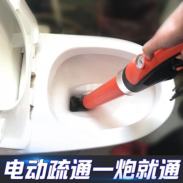 疏通器 通馬桶下水道工具管道堵塞疏通神器家用衛生間廁所電動高壓一炮通 城市科技DF