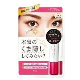 BCLカンパニー カクシマスト ウルトラカバーコンシーラー ライト 12g BCL COMPANY 化粧品