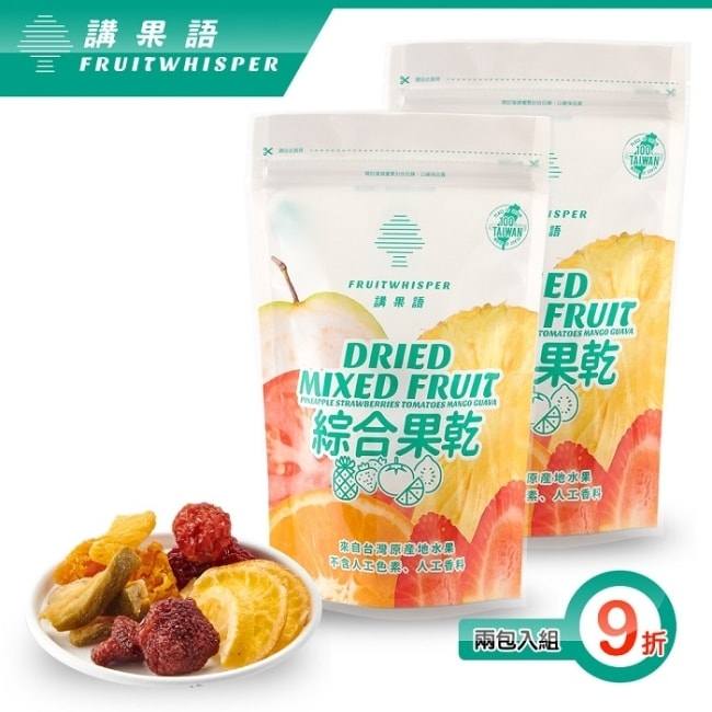 Fruitwhisper【講果語】綜合果乾X2包入