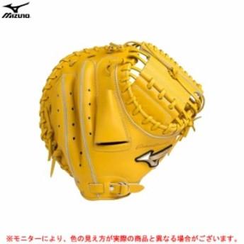 MIZUNO(ミズノ)少年軟式用キャッチャーミット グローバルエリート RG 捕手用(1AJCY18300)野球 ベースボール キャーミ 捕手用 ミット