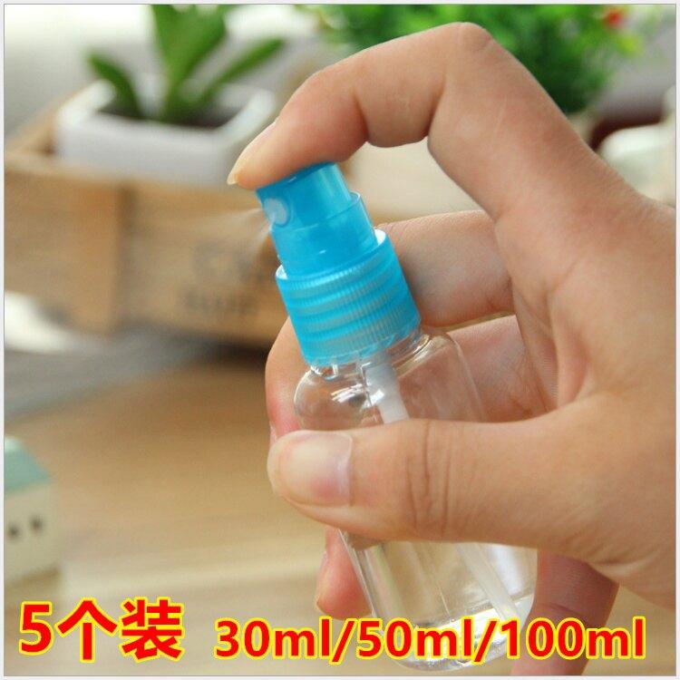 噴水壺 噴壺小型化妝噴霧瓶迷你透明小噴壺旅行分裝瓶噴水空瓶消毒液酒精『XY1604』