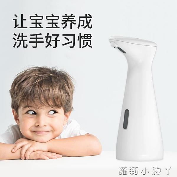 日本智慧感應皂液器多功能家用自動洗手機兒童抑菌洗手液洗潔精沐 蘿莉小腳丫