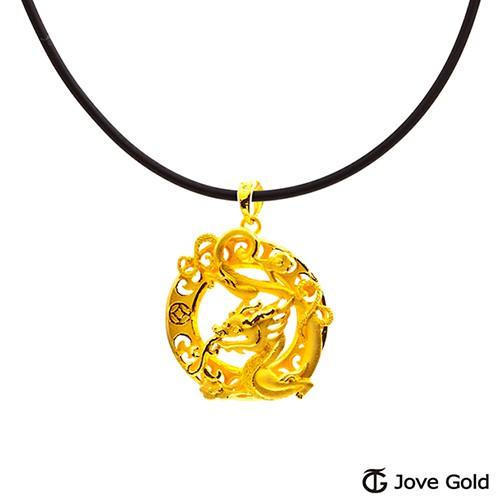 Jove gold 漾金飾 龍吟富貴黃金墜子