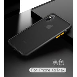 IN7 膚感系列 iPhone XS Max (6.5) 半透明磨砂款TPU+PC背板 防摔防撞 手機保護殼