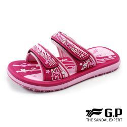 G.P 兒童緩震雙帶拖鞋G0523B-桃紅色(SIZE:28-34 共二色)