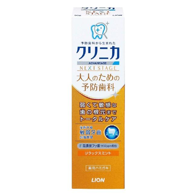 日本獅王固齒佳Next Stage修護抗敏牙膏丹桂薄荷90g