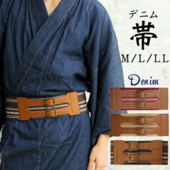 帯 ベルト帯 献上 メンズ 日本製 和装 カジュアル おしゃれ 浴衣 着物 着付け簡単 夏 夏祭り 紳士 ベルト型