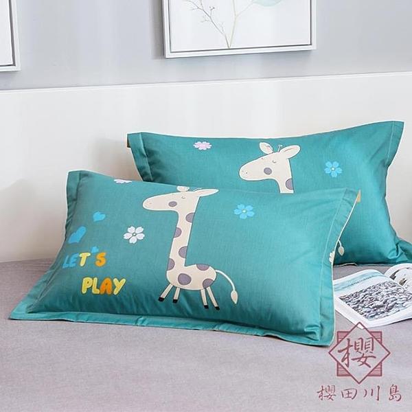 一對裝全棉斜紋枕套純棉單人寢室枕芯套枕頭套【櫻田川島】
