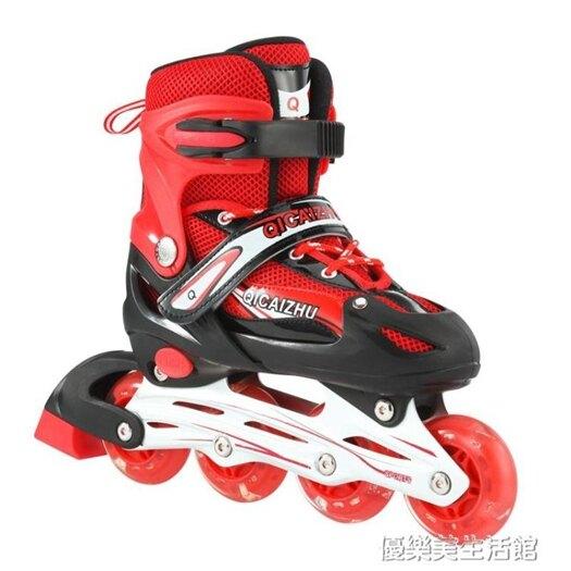 3-4-5-6-7-8-10歲溜冰鞋兒童全套裝男女童直排輪滑鞋旱冰鞋初學者