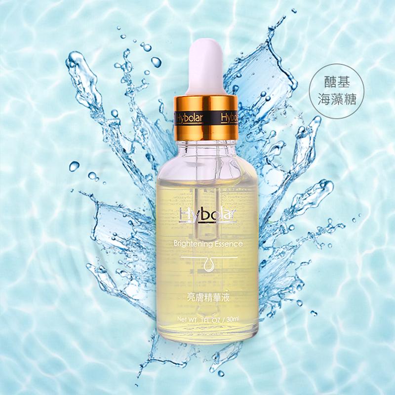 【Hybolar】水肌嫩白組- 傳明酸精華液 + 潤白 水嫩面膜 + 水漾保濕面膜 傳明酸