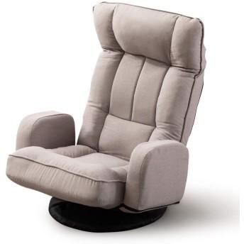 2020最新版回転座椅子 ひじ掛け付き リクライニング 折りたたみ可能 組立不要 ハイバック 台座付き 立ち上がり楽々 ベージュ