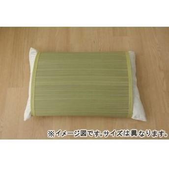 枕パッド 国産い草使用 『無地 枕パッド やわらかめ』グリーン 約50×63cm【代引不可】 [13]