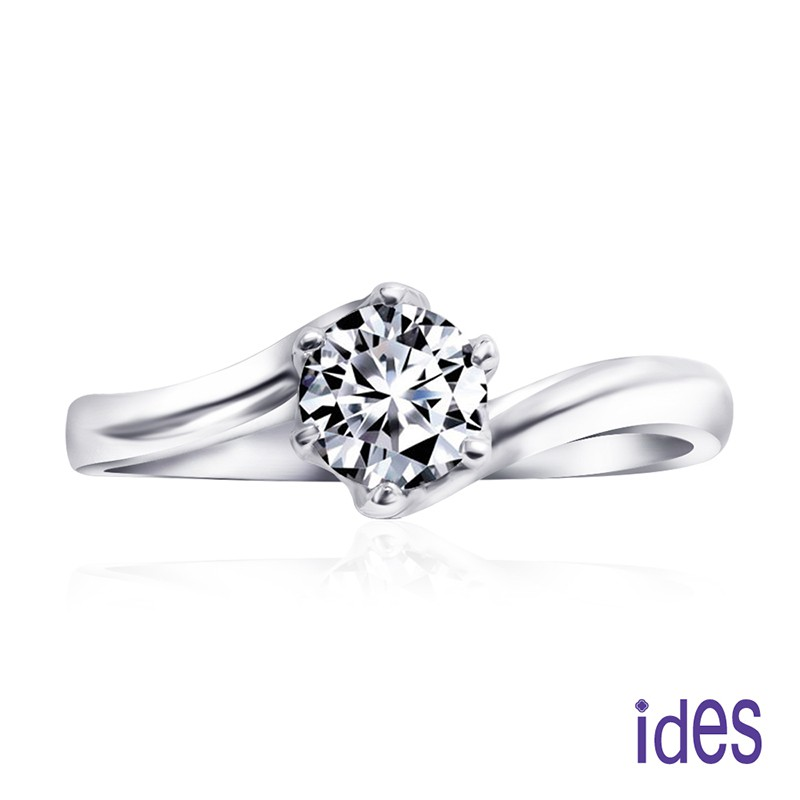 ides愛蒂思鑽石 精選50分E/VVS1八心八箭完美車工鑽石戒指