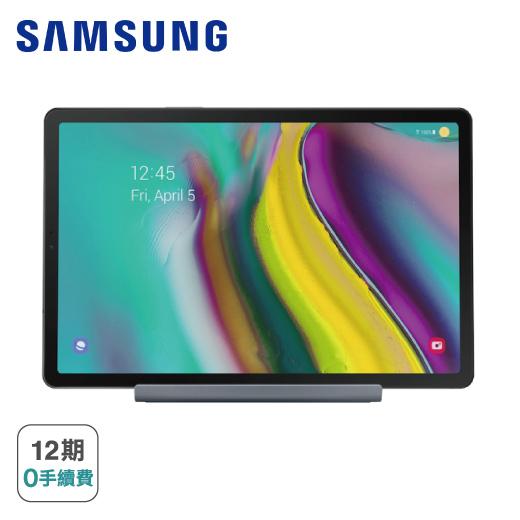 【Samsung】Galaxy Tab S5e 10.5吋 Wi-Fi 6G/128G (T720)※加贈(HC保貼)