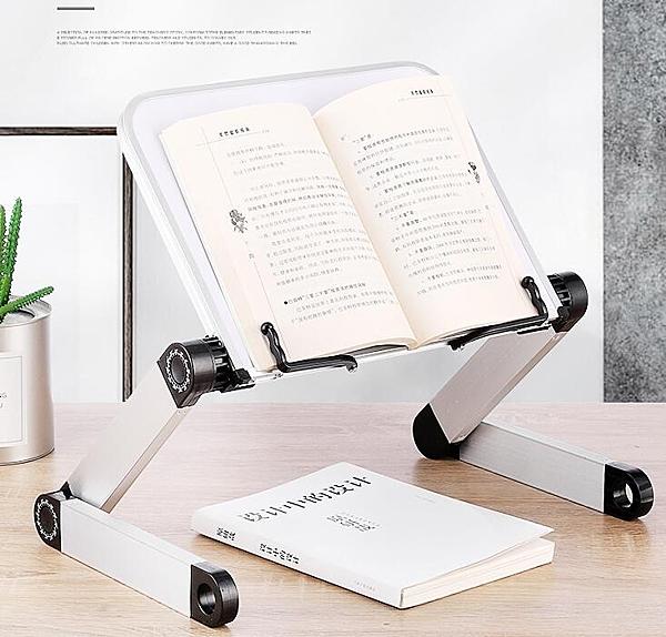 閱讀架現貨快出 多功能讀書架閱讀架成人看書便攜夾書器頸椎可折疊小學生書夾書靠igo