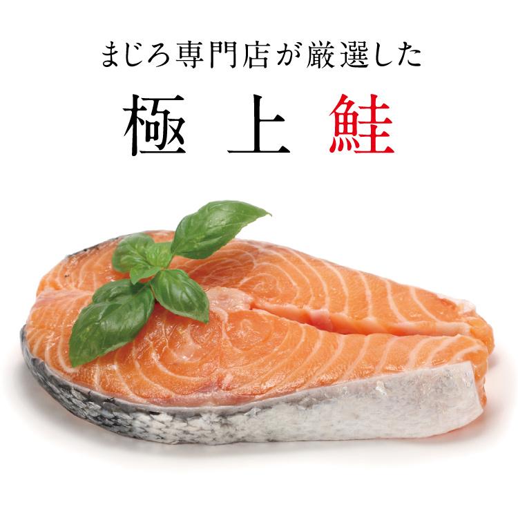 【勝崎-免運直送】超大厚切鮭魚切片4片組(300公克/1片)