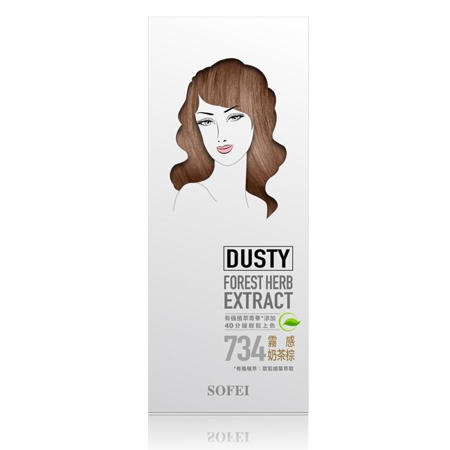 舒妃型色家植萃添加護髮染髮霜-734霧感奶茶棕