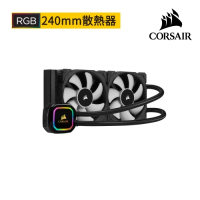 CORSAIR海盜船 iCUE H100i RGB PRO XT 240mm液態CPU散熱器