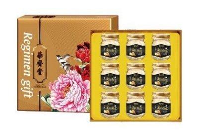 華齊堂 楓糖金絲燕窩禮盒 1盒