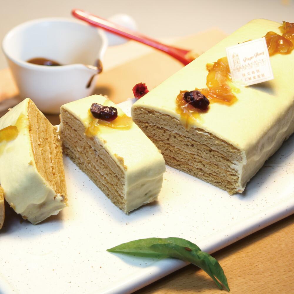 捷克媽媽手工蜂蜜蛋糕柚香柑橘蜂蜜千層蛋糕