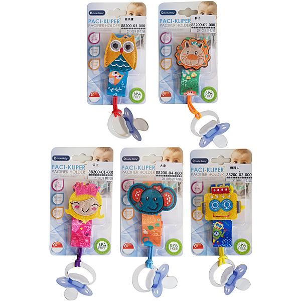 Baby童衣 LUCKY BABY多功能安撫奶嘴圈繩帶扣 88200