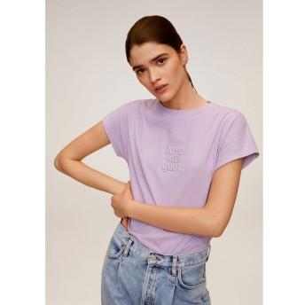 Tシャツ - QUOI (パステルパープル)