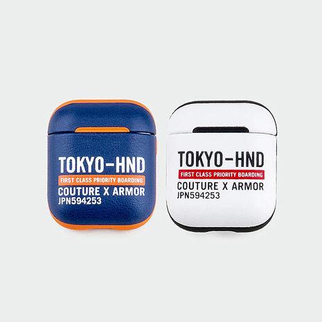 Skinarma日本潮牌  AirPods Bando個性藍牙耳機保護套藍色