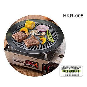 妙管家不沾烤盤 通過SGS無毒測試檢驗合格 HKR-005 超值二入