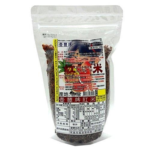 壹豐 紅糙米 600g【康鄰超市】