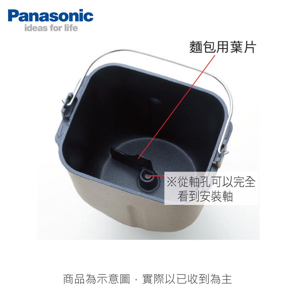 Panasonic國際 製麵包機SD-BM152專屬內鍋(不含內部葉片)