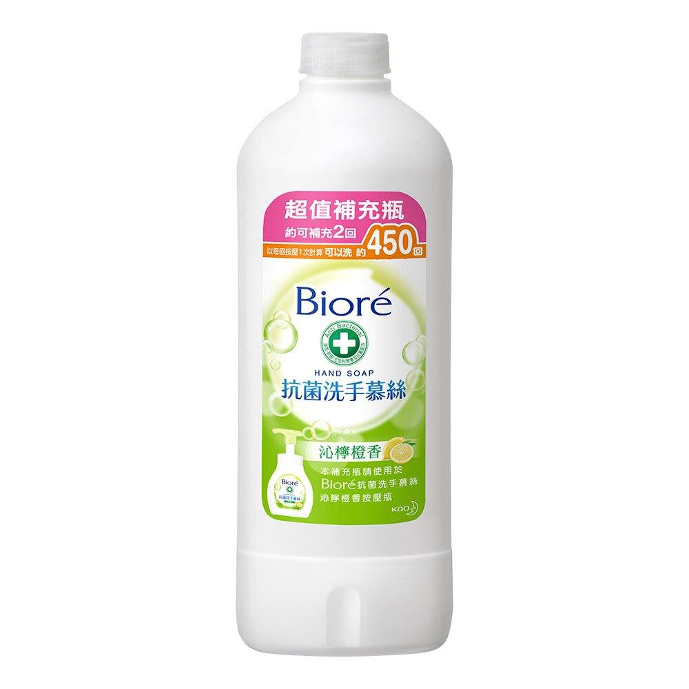 蜜妮 Biore 抗菌洗手慕絲 沁檸橙香 補充瓶 450ml│9481生活品牌館