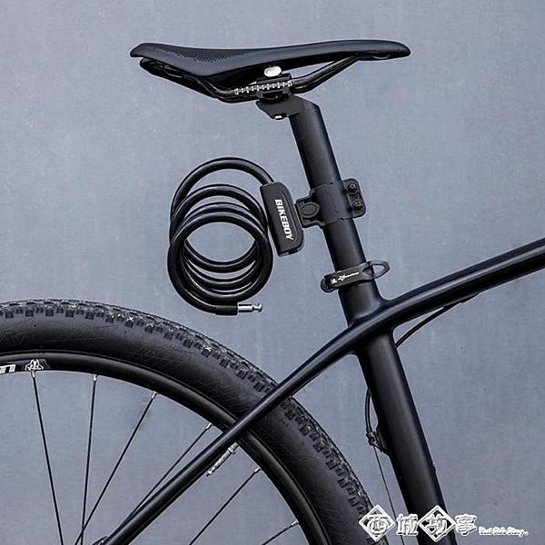 車鎖自行車便攜式防盜鎖固定公路車電瓶車鋼纜鎖單車配件山地車鎖 西城故事