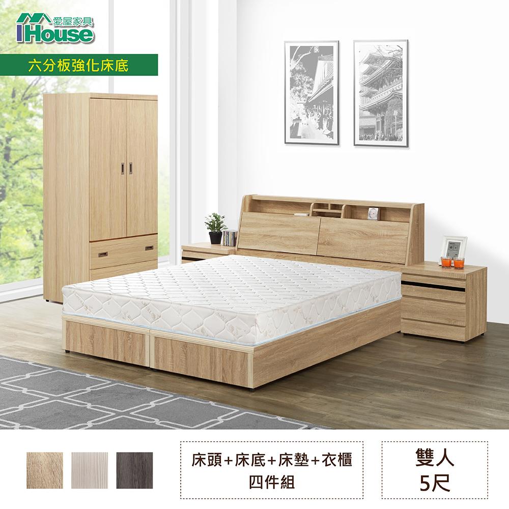 IHouse-長島 插座床頭、強化床底、舒柔硬床、3X6尺簡約衣櫃 四件組-雙人5尺