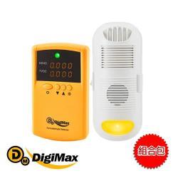 DigiMax UP-211便利攜帶式甲醛檢測儀 x DP-3D6 強效型負離子空氣清淨機 雙效空氣清淨組