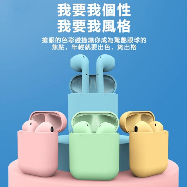 iphone彈窗動畫藍芽V5.0,低耗電高品質抗噪雙耳通話電量約4-5小時