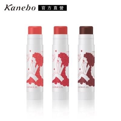 Kanebo 佳麗寶 LUNASOL晶色潤巧護唇晶 4.5g(3色任選)