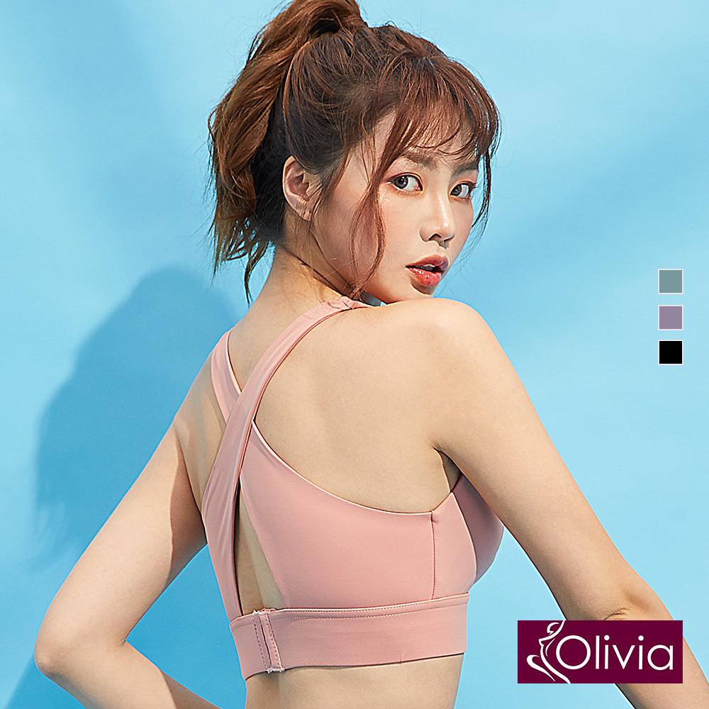 內衣 Olivia 後交叉美背中度運動內衣-粉色